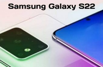 Samsung Galaxy S22: Full Specifications, Features, Release Date & Price!